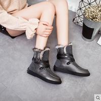 莫蕾蔻蕾/冬季短靴